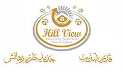 Hill View Housing Scheme
